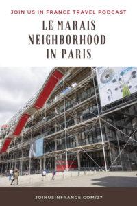 Pompidou Center in the Marais Paris