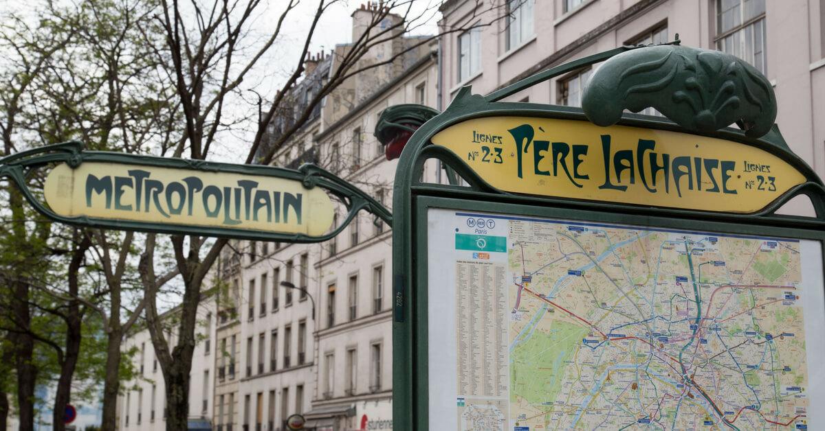 Pèche Lachaise metro entrance in the Art Nouveau style
