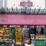 Little grocery cornerstore in Montparnasse called Au Marché de la Butte featured on the movie Amélie Poulain